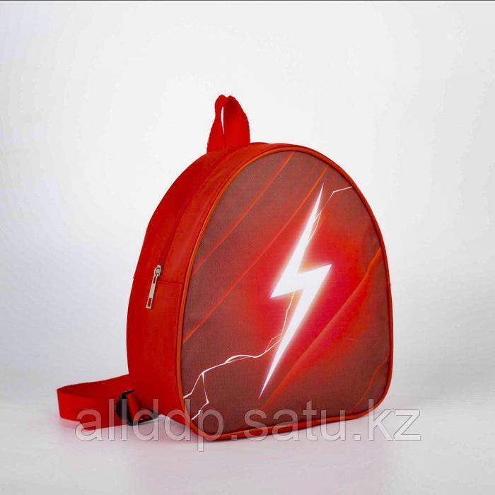 Рюкзак детский «Молния», 23х20,5 см