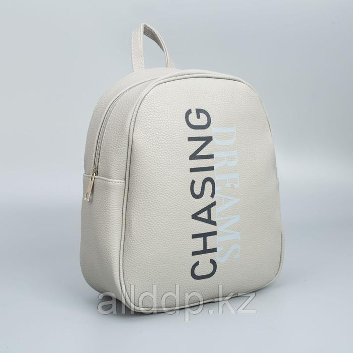 Рюкзак из искусственной кожи Dreams chasing 27х23х10 см