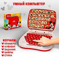 """Игрушка обучающая """"Умный компьютер"""", Микки Маус и друзья"""