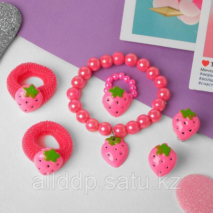 """Комплект детский """"Выбражулька"""" 5 предметов: 2 резинки, клипсы, браслет, кольцо, клубничка, цвет МИКС ..."""