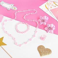 """Комплект детский """"Выбражулька"""" 5 предметов: 2 резинки, бусы, браслет, кольцо, цветочек, цвет розовый ..."""