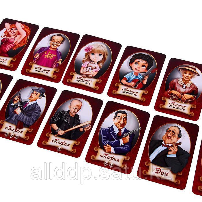 Настольная игра «Мафия» - фото 3