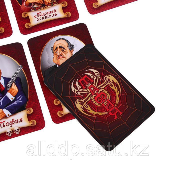 Настольная игра «Мафия» - фото 4