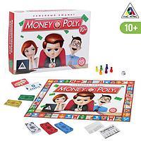Настольная экономическая игра «MONEY POLYS. Семейный бюджет», 10+