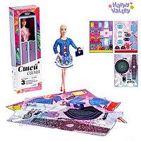 Кукла-модель шарнирная «Кэтти» с набором для создания одежды «Я модельер»