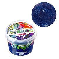 Слайм «Стекло»с эффектом мерцания драгоценных камней сапфир (синий) 100 г