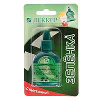 Спиртовой раствор бриллиантового зелёного 1% Lekker «Зелёнка», 20 мл.