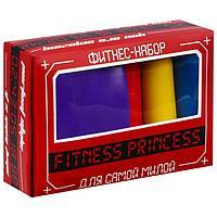 Фитнес набор Fitness princess: лента-эспандер, набор резинок, инструкция, 10,3 × 6,8 см