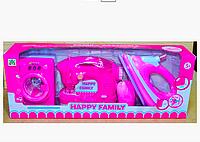 Игровой набор Хозяюшка (утюг, стиральная машинка, швейная машинка)