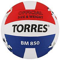 Мяч волейбольный TORRES BM850, размер 5, синтетическая кожа (ПУ), клееный, бутиловая камера, цвет бе ...