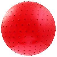 Фитбол, ONLITOP, d=65 см, 1000 г, массажный, цвета МИКС