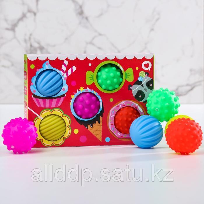 Подарочный набор развивающих, массажных мячиков «Вкусняшка», 5 шт