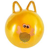 Мяч попрыгун Пчелка с ушками, d=45 см, 380 г, жёлтый