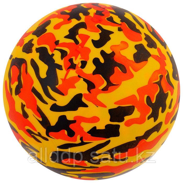 Мяч детский «Милитари», d=22 см, 65 г, цвета МИКС