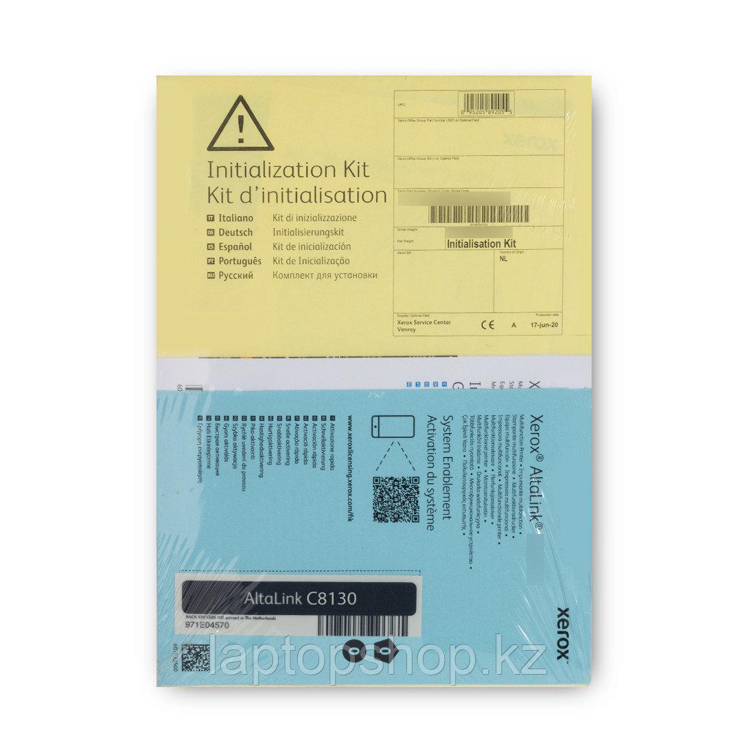 Комплект инициализации Xerox AltaLink C8130 (097S05042)