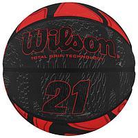 Мяч баскетбольный WILSON, размер 7, резина, цвет красный/чёрный