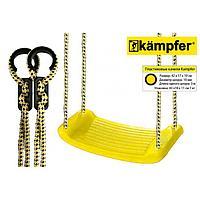 Пластиковые навесные качели Kampfer S04-101, цвет жёлтый