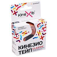 Кинезио-тейп Kinexib Classic, 5 м х 2,5 см, цвет бежевый