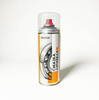 RECTOR Средство для обработки внутренних поверхностей Литиевая смазка в аэрозольной упаковке 400мл