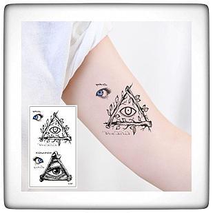 """Водостойкая временная тату- наклейка """"Всевидящее око"""""""