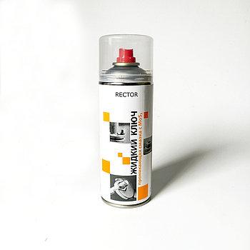 Проникающая смазка Жидкий ключ RECTOR в аэрозольной упаковке 150мл
