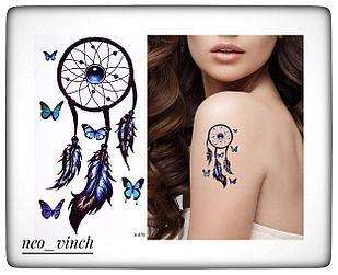 """Водостойкая временная тату- наклейка """"Синий ловец снов"""""""