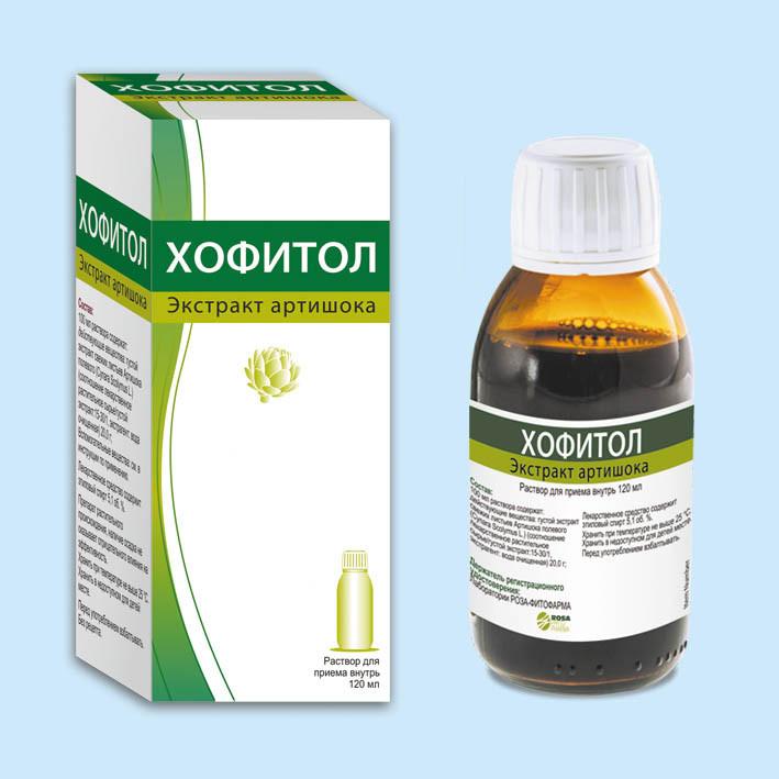 Хофитол 20% 120 мл д/питья