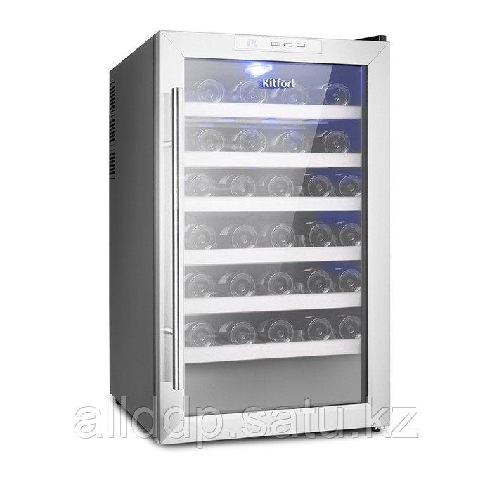 Винный шкаф Kitfort КТ-2410, 70 Вт, 6 полок, 70 л, 28 бутылок, 1 климатическая зона