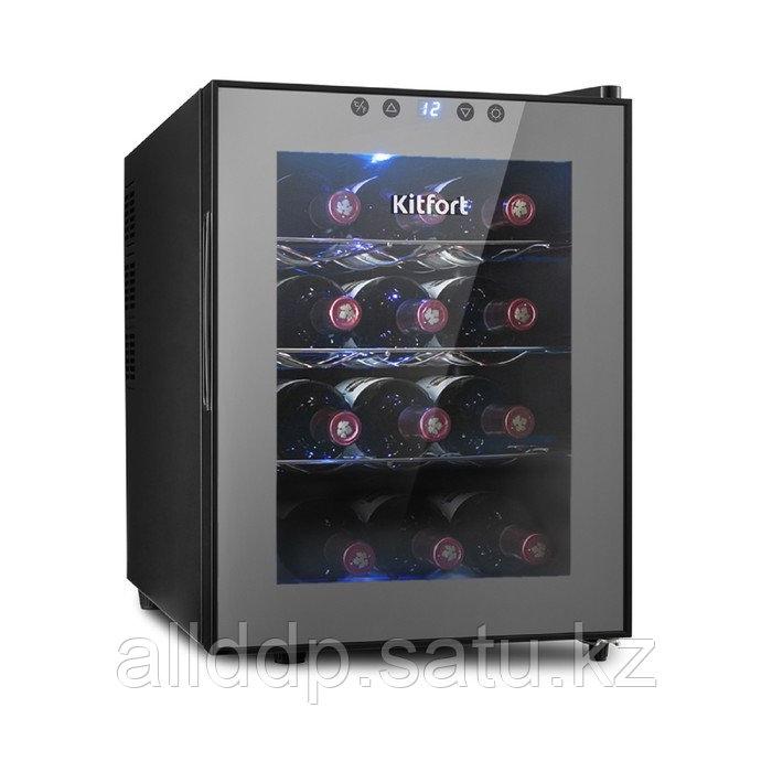 Винный шкаф Kitfort КТ-2408, 70 Вт, 5 полок, 33 л, 12 бутылок, 1 климатическая зона