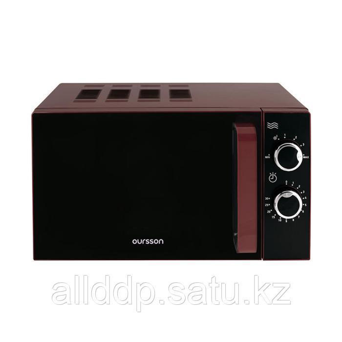 Микроволновая печь Oursson MM2005/DC, 700 Вт, 20 л, бордовая