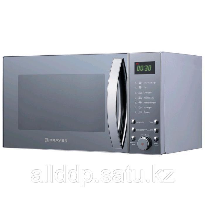 Микроволновая печь BRAYER BR2504, 900 Вт, 25 л, 6 режимов, 7 режимов, серебристая