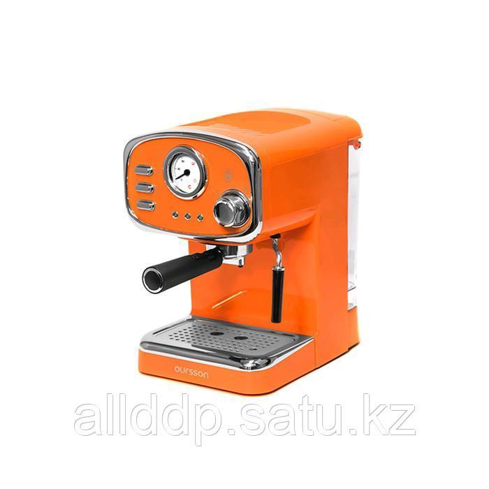 Кофеварка Oursson EM1505/OR, рожковая, 1100 Вт, автоматическое отключение, оранжевая