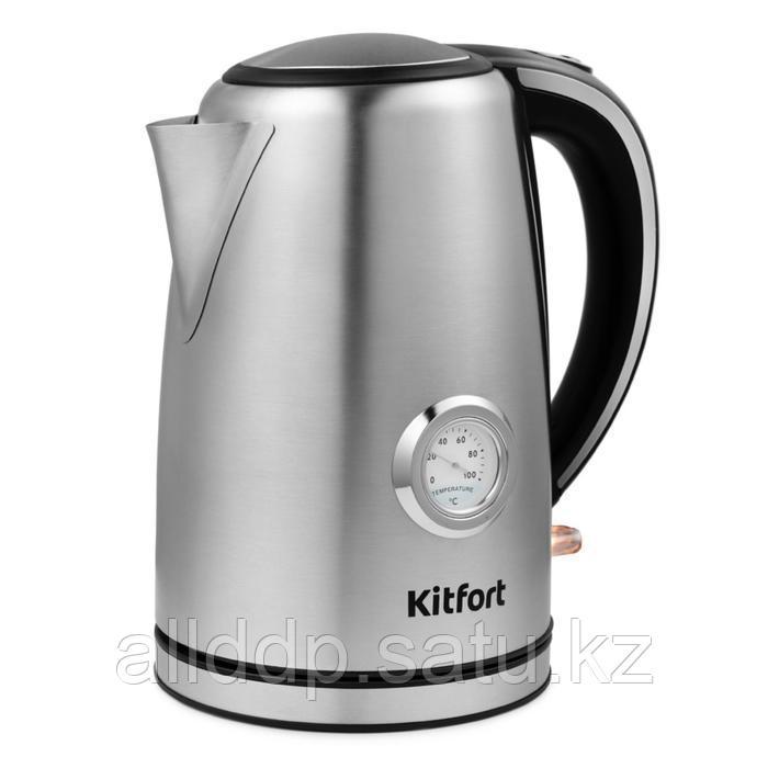 Чайник Kitfort КТ-676, металл, 1.7 л, 2200 Вт, серебристый