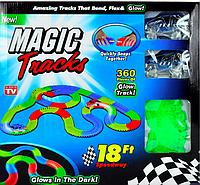 Magic Tracks магический трек с двумя машинками мэджик трек