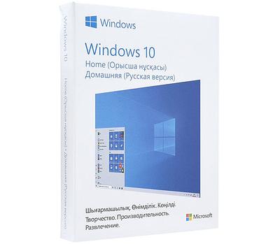 Операционная система MICROSOFT WINDOWS 10 HOME 32 BIT/64 BIT