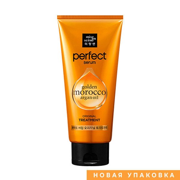Маска для волос Mise-en-Scene Perfect Serum Treatment Pack