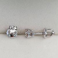 Золотые серьги пуссеты с бриллиантами 0.30Ct VS1/G, EX-Cut