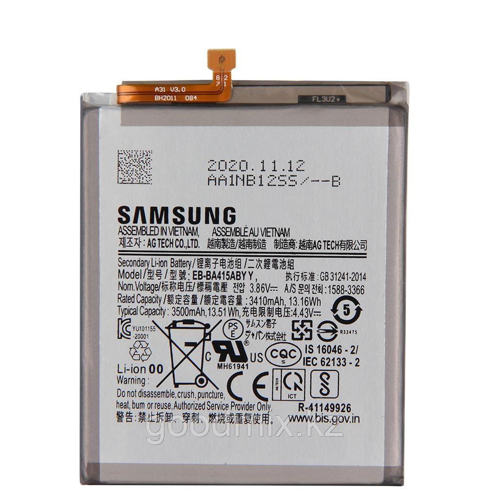 Заводской аккумулятор для Samsung Galaxy A41 (EB-BA415ABY, 3500 mah)