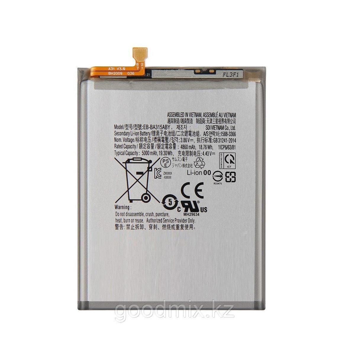 Заводской аккумулятор для Samsung Galaxy A31/A32 (EB-BA315ABY, 5000 mah)