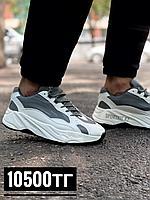 Кроссовки Adidas Yeezy Wave Runner бел сер