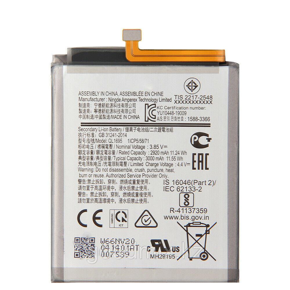 Заводской аккумулятор для Samsung Galaxy A01 (QL1695, 3000 mah)