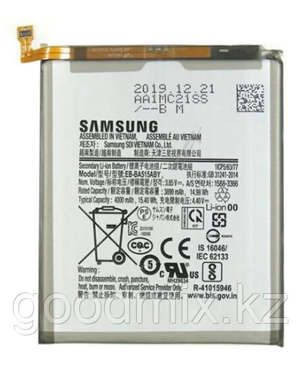 Заводской аккумулятор для Samsung Galaxy A51 (EB-BA515ABY, 4000 mah)