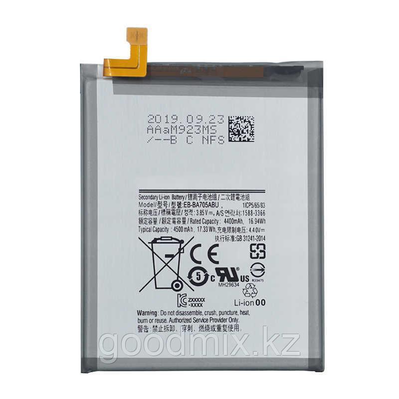 Заводской аккумулятор для Samsung Galaxy A70 (EB-BA705ABE, 4400 mah)