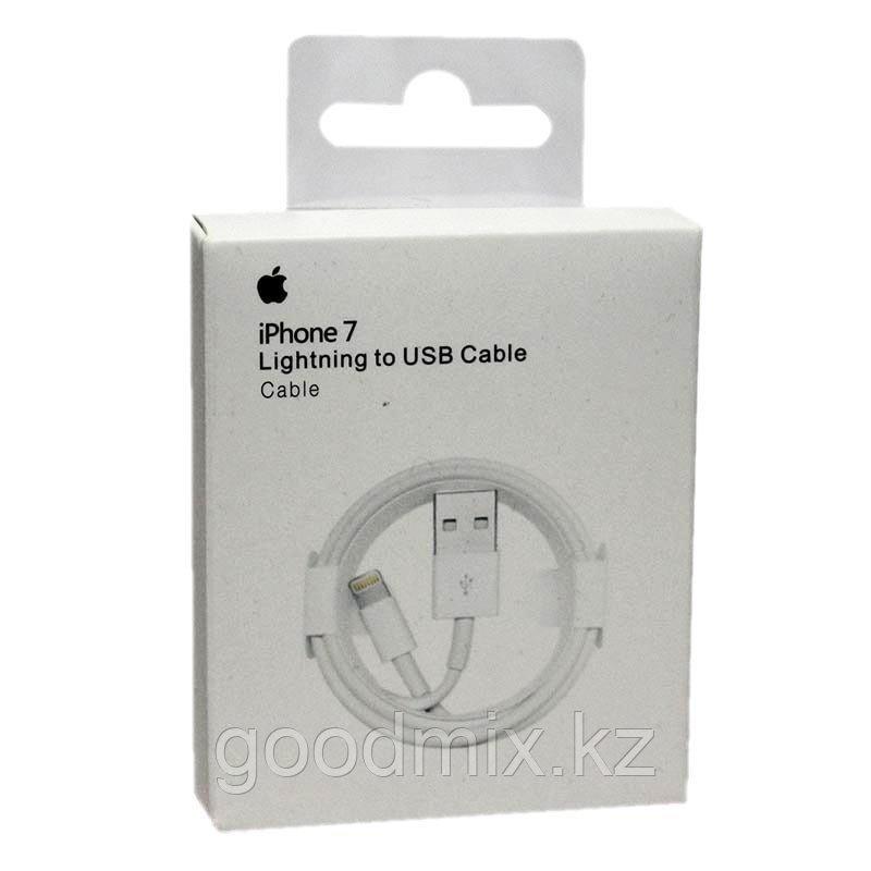 Кабель Apple Lightning to USB для Iphone, Ipad или Ipod (MD818ZM/A, 1м)