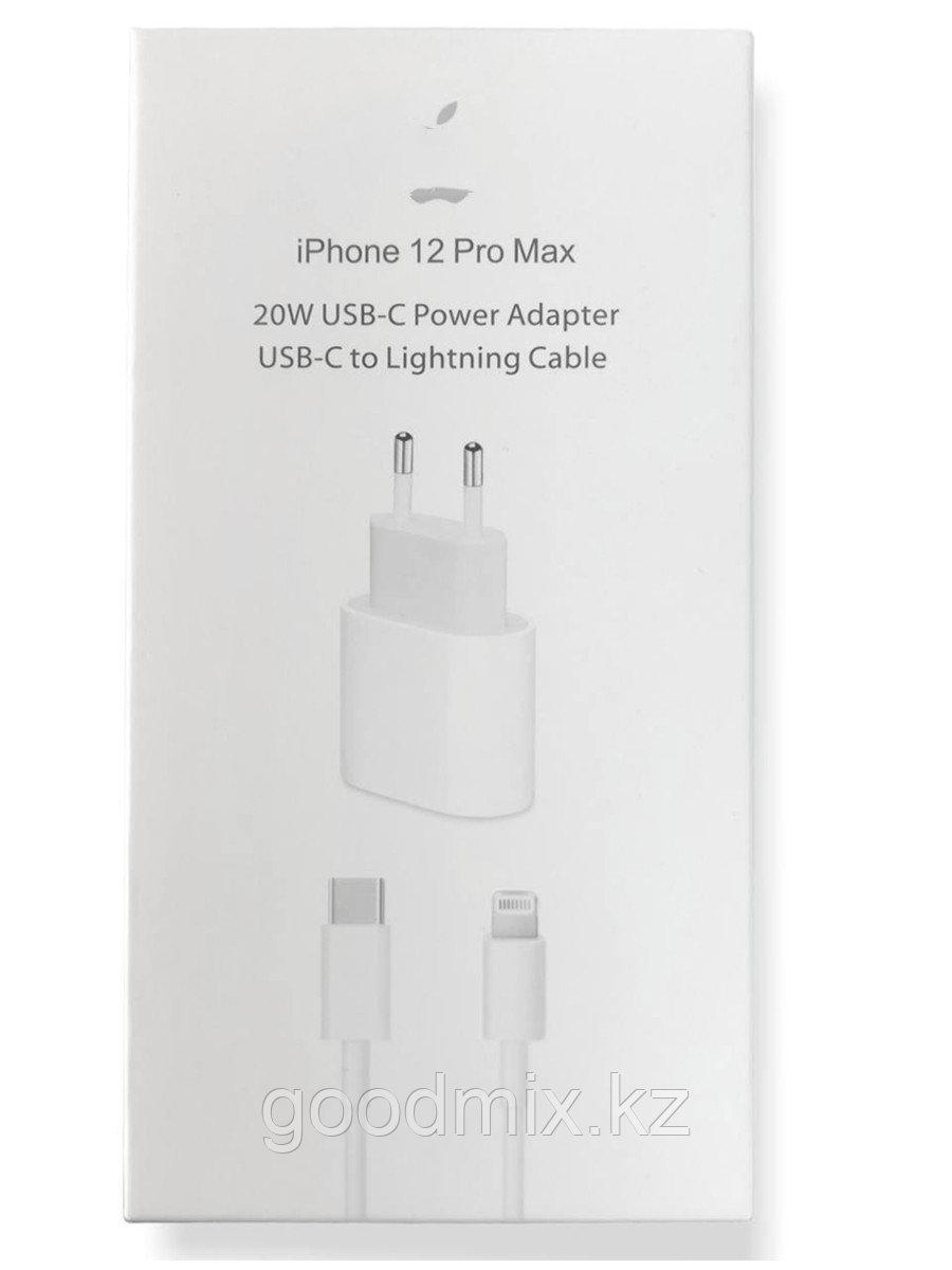Комплект быстрой зарядки Apple iPhone Type-C 20W Power (кабель+блок)