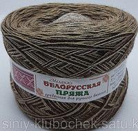 Белорусская пряжа для вязания Меланж Айриш