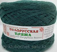Пряжа для вязания Слонимская полушерсть (зимняя) Темная зелень