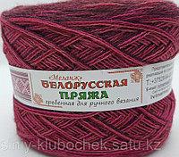 Белорусская пряжа для вязания Меланж Черри
