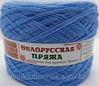 Пряжа для вязания Слонимская полушерсть (зимняя) Голубая регата