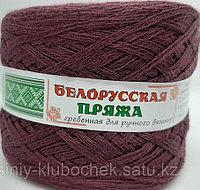 Пряжа для вязания Слонимская полухлопок (в 4 нити) Бордовый